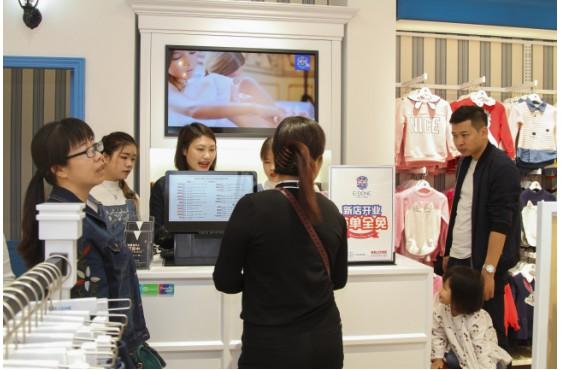 没有经验如何开业童装店?EDONE伊顿童装店给你分享一些技巧!