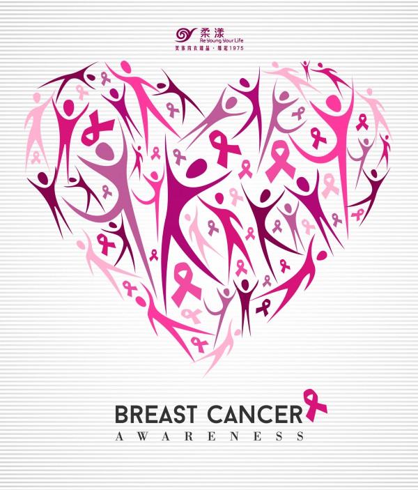 预防乳腺癌 柔漾聚焦女性健康打造高品质内衣