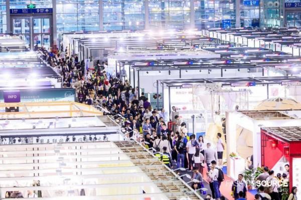 重磅福利 第21届FS深圳国际服装供应链博览会2019组团通道正式上线啦