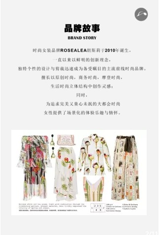 朗斯莉2020夏季新品发布会诚挚邀请您莅临现场