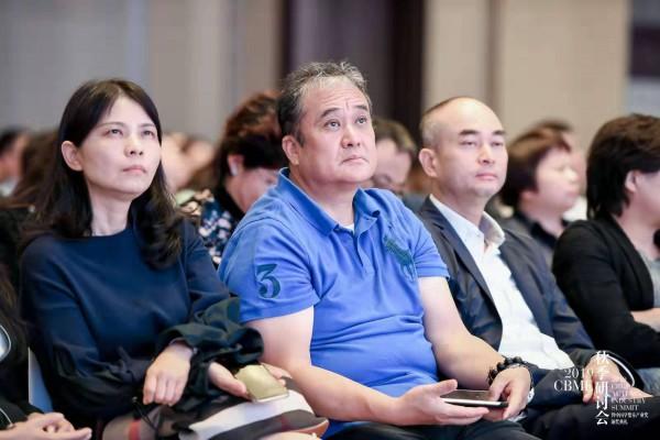 2019 CBME 秋季研討會齊聚跨界精英 探索中國新家庭經濟