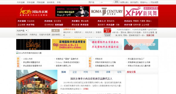 引爆亿万级流量 CKIW深圳针博会强势亮相全媒体
