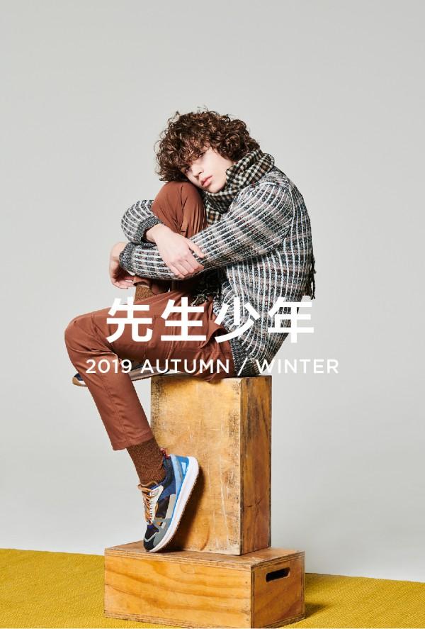 DEPOT3发布2019冬季系列 时髦上班族的轻松有趣之选