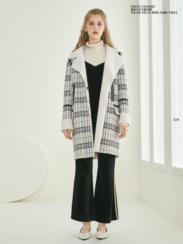 秋冬流行什么款式的外套