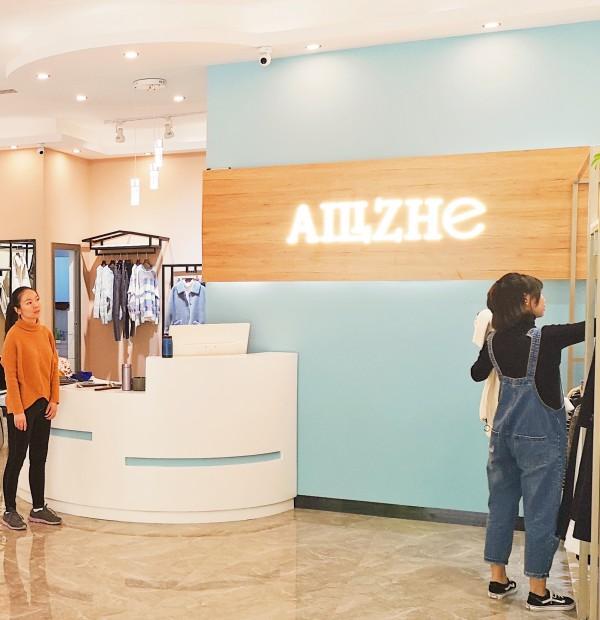 热烈祝贺艾丽哲女装在今日的贵州新店盛大开业 祝生意兴隆