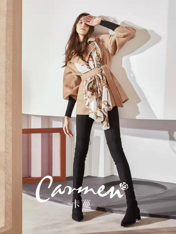 卡蔓 - Carmen