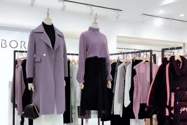 开一家女装店赚钱吗 播冉女装加盟需要多少钱