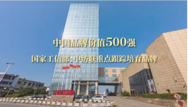 罗蒙新零售湖南浏阳文家市镇创业大道店盛大开业
