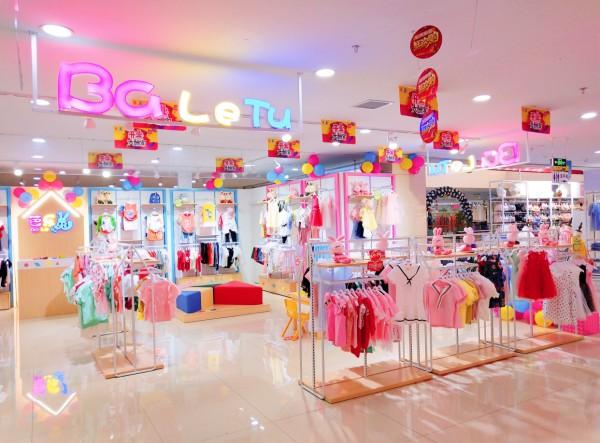 开一家童装店大概需要多少资金