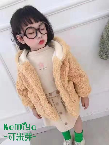 可米芽-kemiya
