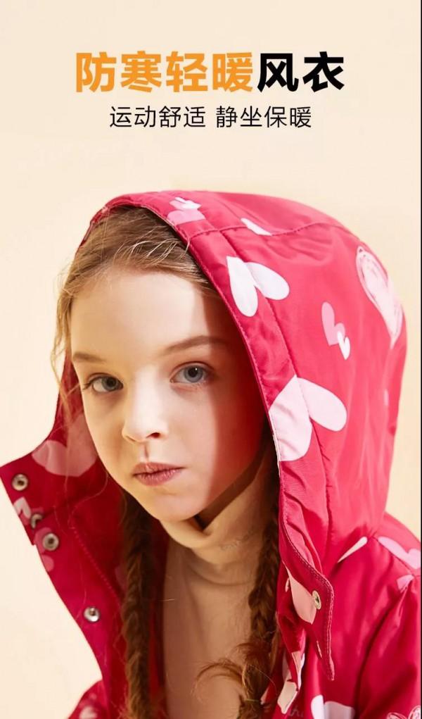 双十一有哪些优质童装单品 水孩儿万件好物狂欢开抢