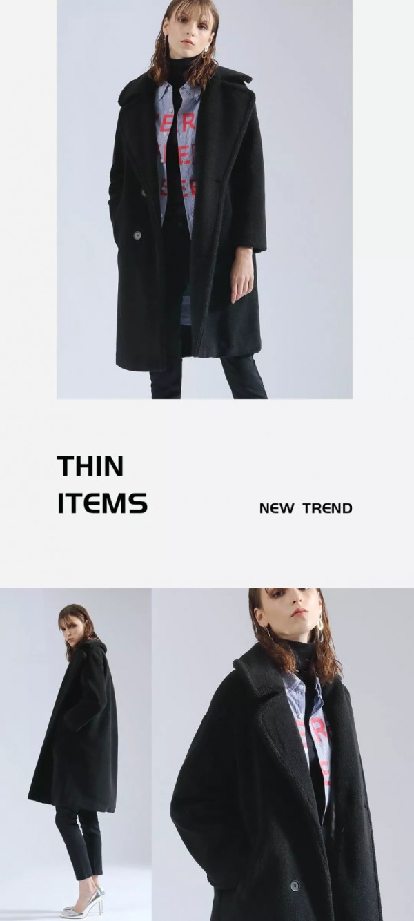 丹比奴潮流穿搭|今年冬季流行的顯瘦單品 讓你輕松顯瘦10斤!