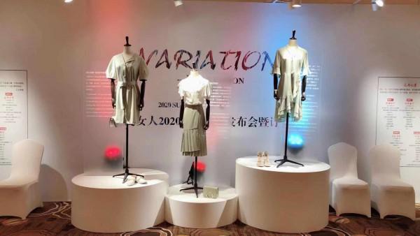 宠爱女人2020夏季新品发布会盛大开幕 与您倾情相约在杭州!