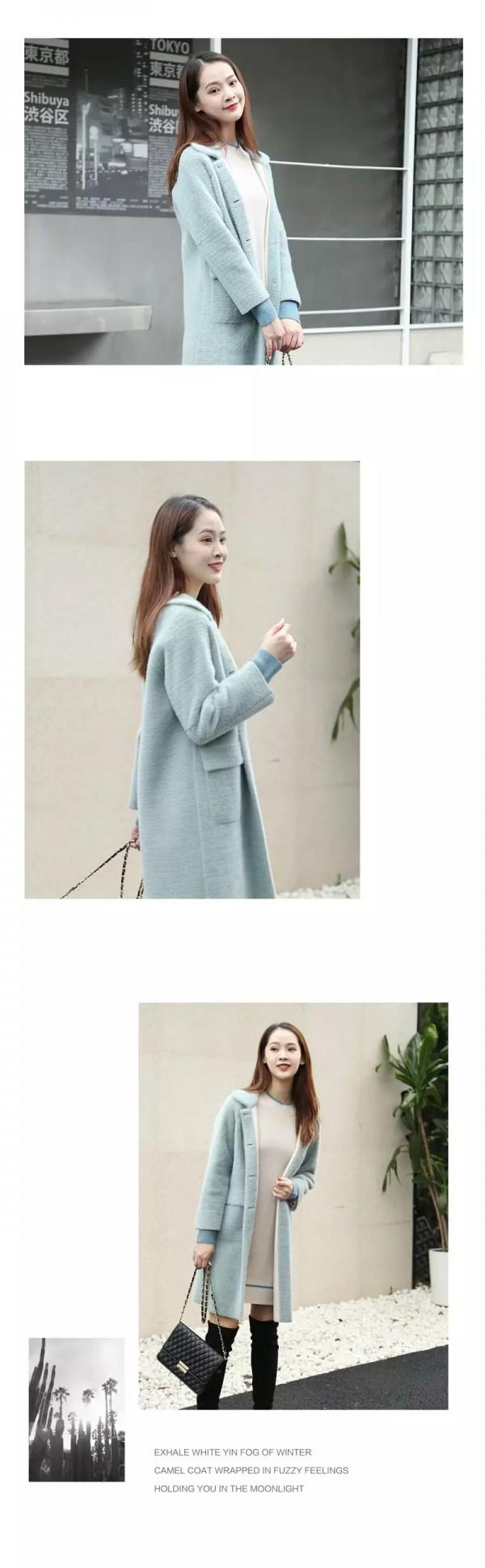丝雨桐冬季新款 轻松掌握今年时尚动态