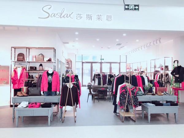 12月开业好彩头 祝贺莎斯莱思河北店盛大开业