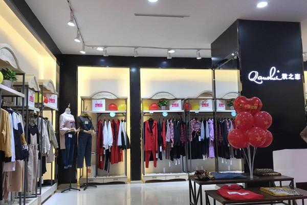 临近过年开一家女装店 如何在竞争中脱颖而出