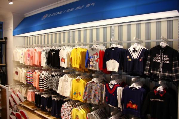 创业开伊顿风尚童装品牌实体店怎么样?