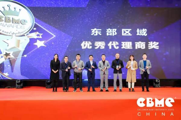 聚焦东部母婴零售业发展,CBME区域峰会至杭州举办