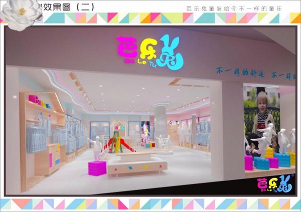 童装店要怎么装修 童装店装修效果图