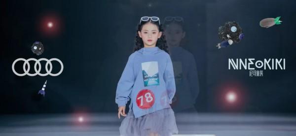 照耀孩子缤纷的梦2019年奥迪·尼可/乐现少儿模特大赛总决赛圆满收官!