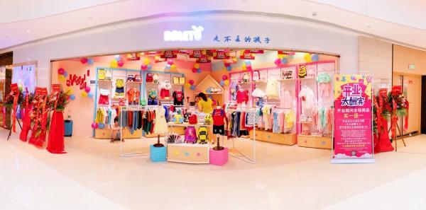 二三线童装品牌的发展前景怎么样