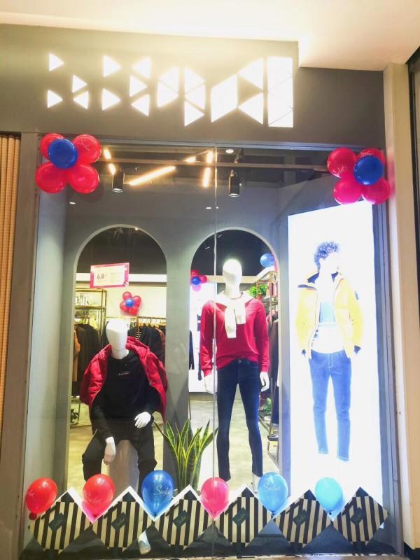 热烈祝贺莎斯莱思福建新店盛大开业!恭祝开业大吉!