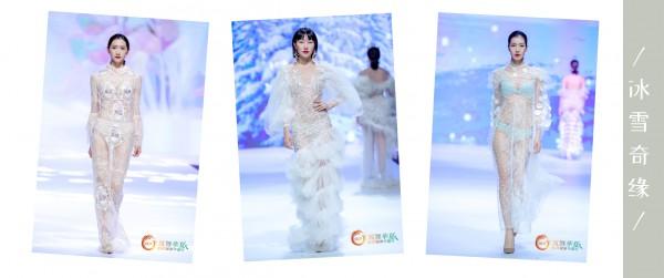芭妃莎品牌创始人屈武杰先生 应邀出席内衣行业协会二届七次理事会暨迎春年会
