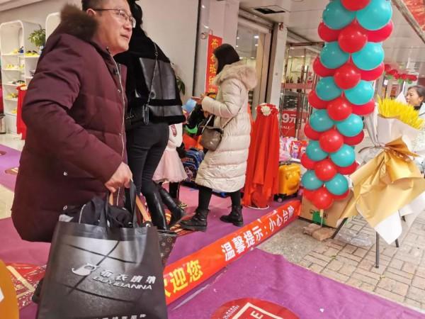 BUYIBANNA布衣班纳安徽淮北店盛大开业