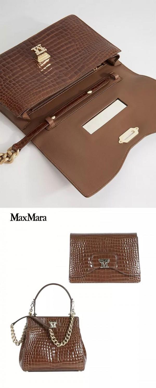 Max Mara全新配饰系列「包」你欢喜