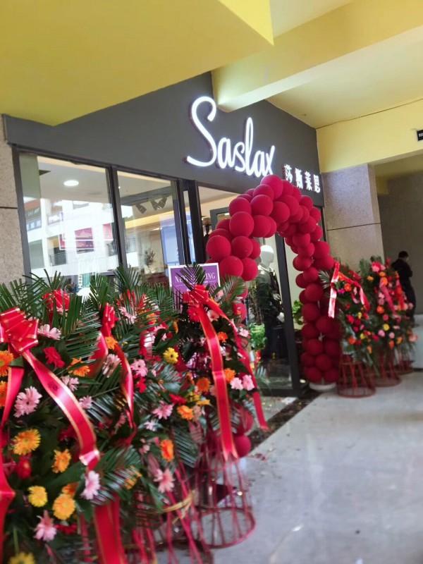 年末Saslax莎斯莱思再次掀起开店热潮!用实力撬动市场!