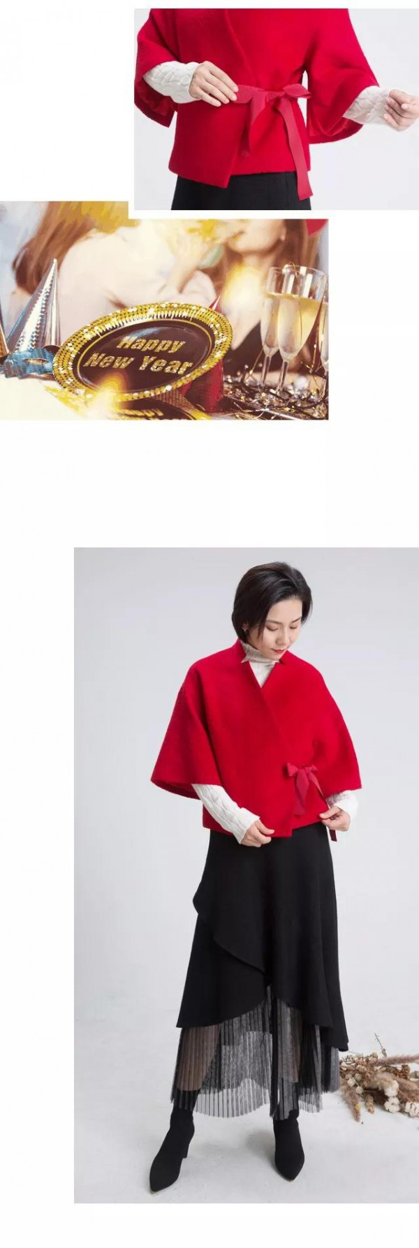 A-LINE春季新款红大衣 与您迎新春接好运