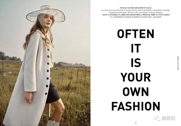bckbet是什么软件品牌女装教你穿出时髦范