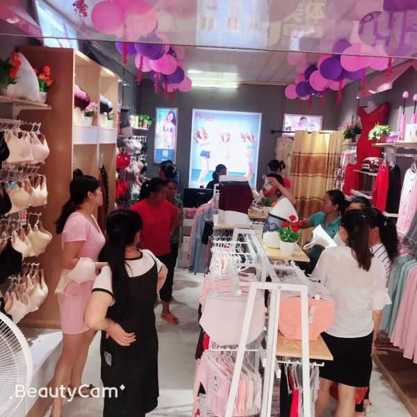 祝玫瑰春天在河南开封店盛大开业 也预祝相继开业的16家店铺生意兴隆!