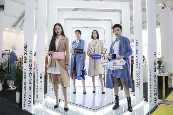 富力·环贸港携众多原创品牌亮相CHIC秋季展成全场焦点
