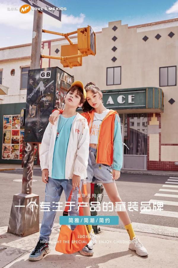 """织里童装:让世界看到""""中国童装之都"""""""