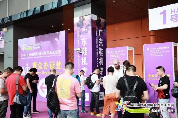 精彩继续-2020广州国际鞋机鞋材工业展6月初不见不散