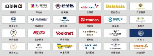 """中国校服产业""""风向标"""" 业内巨擎联袂出击 2020上海国际校服展预登记火热上线"""