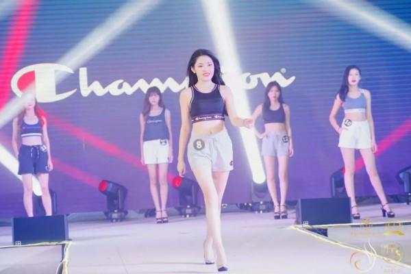 中国美容皇后大赛与champion强强联手 玩转潮流盛会