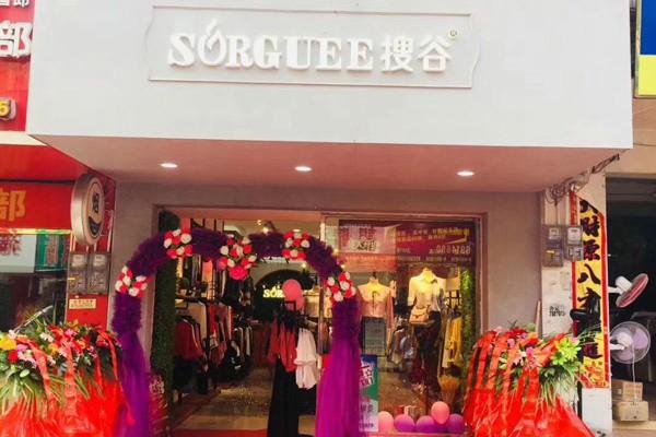 大众消费的女装品牌 原来只需要五到十万元就可以