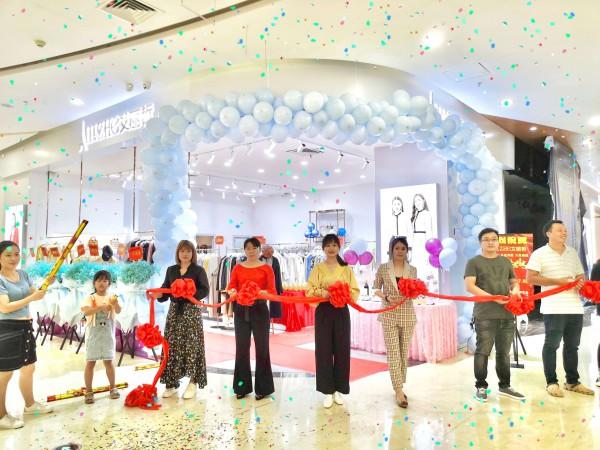 恭喜艾丽哲广东湛江店新店开业!欢迎新老客户的莅临!
