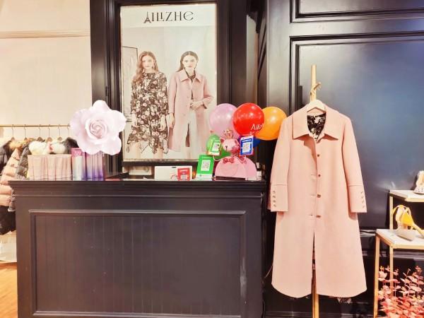 热烈祝贺艾丽哲女装内蒙古呼和浩特新店盛大开业!