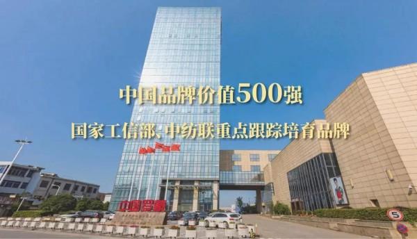恭喜罗蒙新零售湖南省长沙市人民中路友阿百货店盛大开业