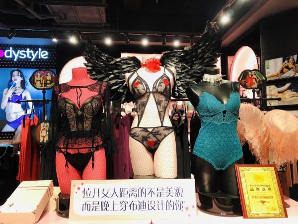 高品质内衣品牌更受市场欢迎 云南赵总十年连开九家店 布迪设计更具优势