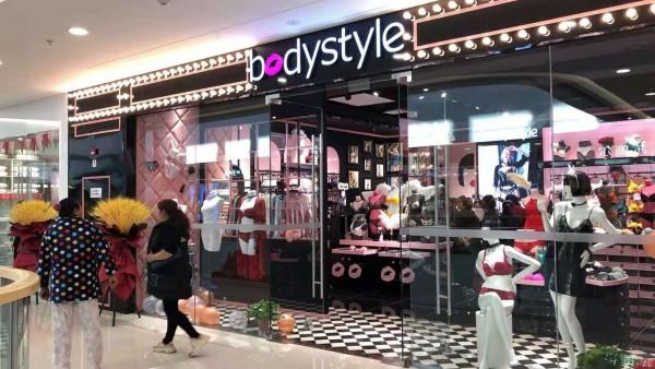 布迪設計-BodyStyle