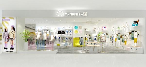 玛玛米雅-MAMAMIYA