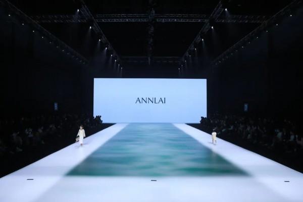 安黎小镇-ANNLAI