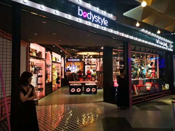 为什么广东珠海岳总三年连开十家店?选择布迪设计为你保驾护航