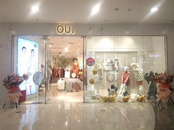 十一月开业季 欧点女装陕西安康万达广场新店盛大开业!