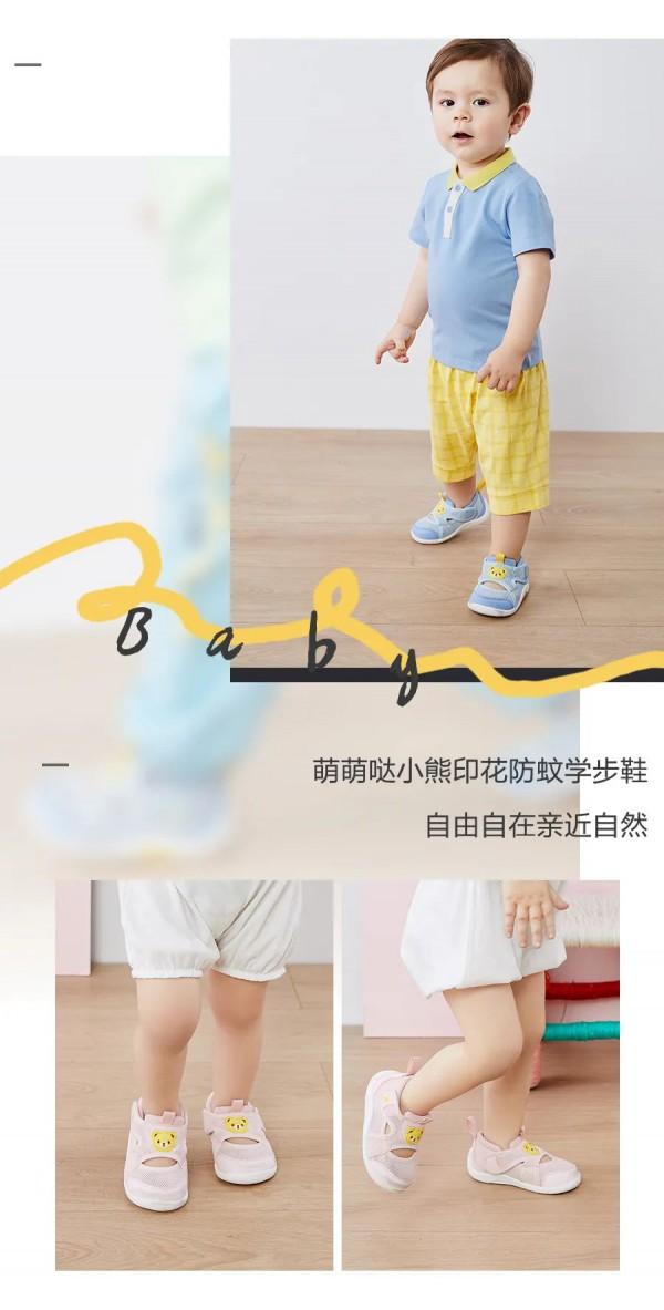 Minibalabala童装新品上新 宝贝们的新鲜夏日