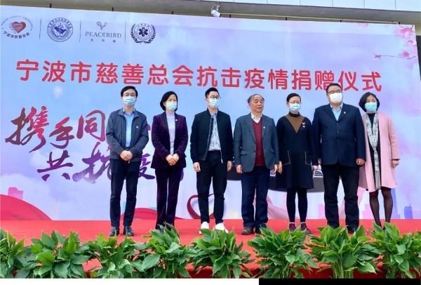 太平鳥集團向寧波市急救中心捐贈負壓救護車
